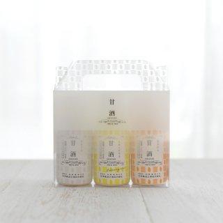 甘酒3本ギフトBOXセット(プレーン×1本、夏みかん×1本、レモングラス×1本)