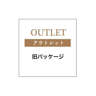 【旧パッケージ】ぽんぽん山 20%OFF