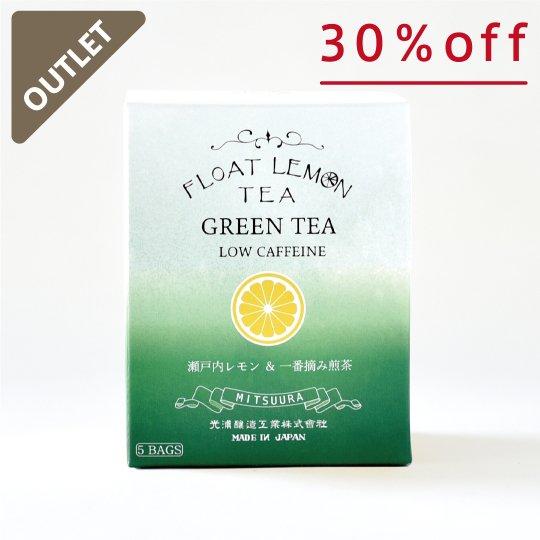 【賞味期限間近】2020/06/26 FLTグリーンティー ローカフェイン 50%OFF