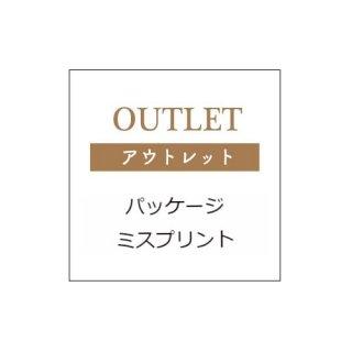 【パッケージミスプリント】2022/07/28 グッドナイトブレンド 30%OFF