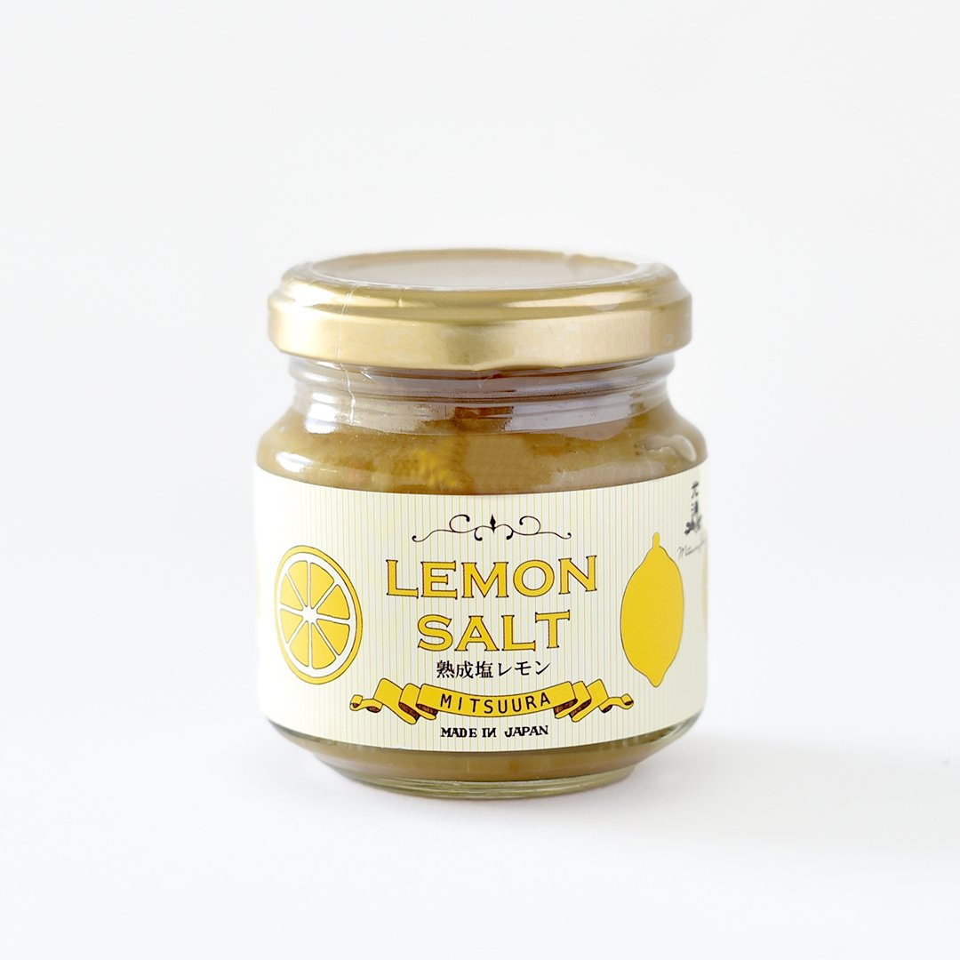 熟成塩レモン