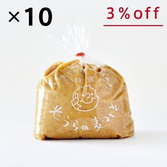 光うらの麦みそ 10個入り 【3%OFF】