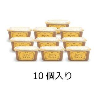 瀬戸内芳麦みそ 10個入り 【3%OFF】