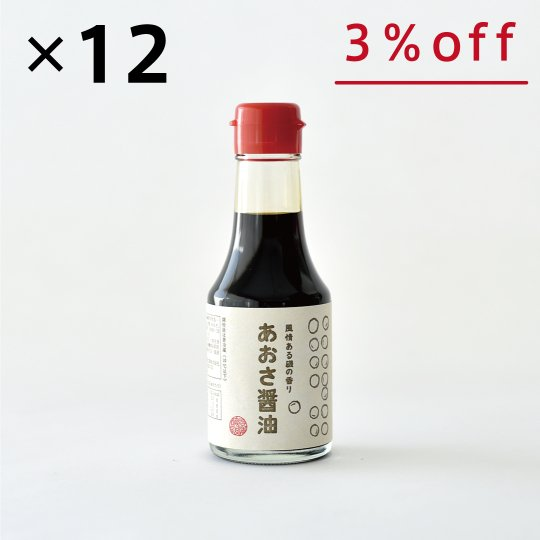 あおさ醤油 150ml 12本入り 【3%OFF】