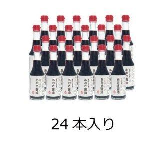 あおさ醤油 300ml 24本入り 【5%OFF】