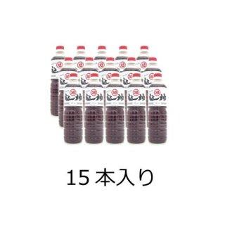 淡口しょうゆ 15本入り 【3%OFF】