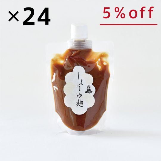 しょうゆ麹 24個入り 【5%OFF】