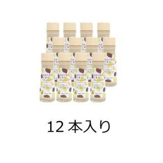 ひよこ豆とごまのドレッシング 12本入り 【3%OFF】