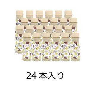 ひよこ豆とごまのドレッシング 24本入り 【5%OFF】