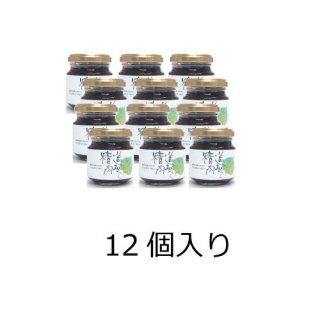 精進肉みそ 12個入り 【3%OFF】