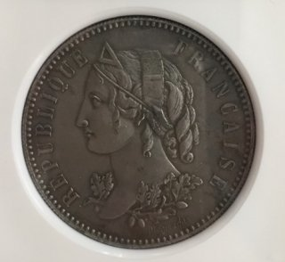 1848 ESSAI France WHITE-METAL PIEFORT 5F【MS61】