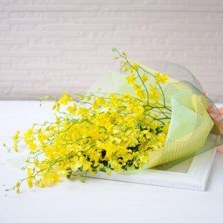 「福を招く」オンシジュームの花束