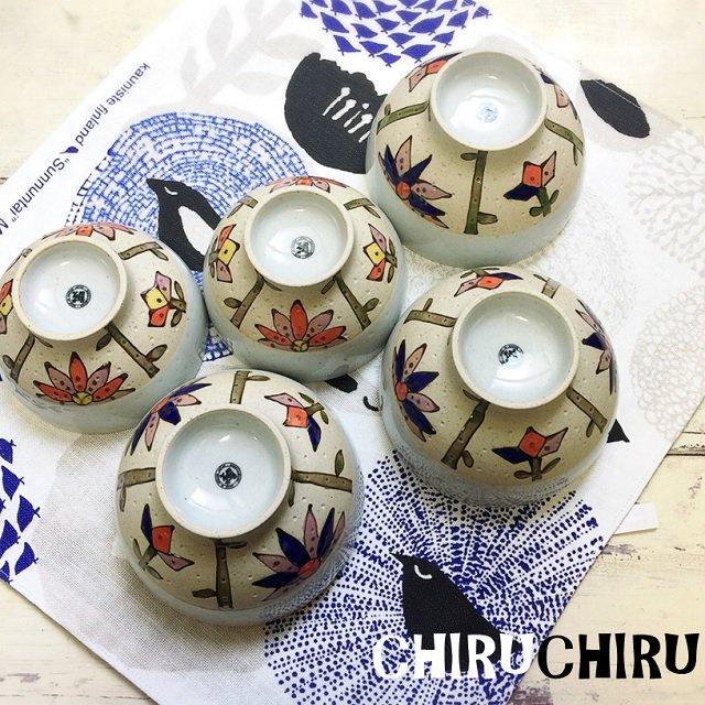 CHIRUCHIRU お茶碗ボウル