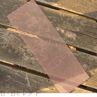 銅ネット100X300 1枚入<br>鉢底ネットを使用すると植替え時、土と鉢底石の分別作業が簡単です。