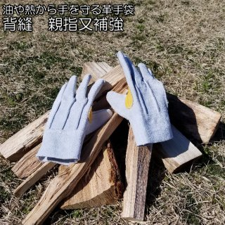中林製作所 ボトムフックナイフ K-10