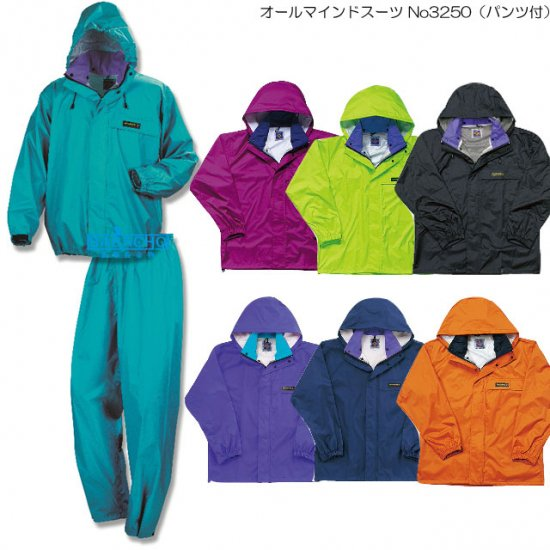 オールマインドスーツ No3250