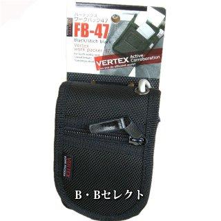 携帯電話ポーチ&ワークバッグ47 FB47<br>中林製作所タフレーベルの小物入はスマホ収納に!カラビナやベルト通し付で2種類に使い分け可能!