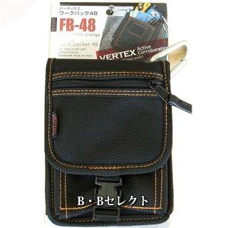 携帯電話ポーチ&ワークバッグ48 FB48<br>中林製作所タフレーベルの小物入はスマホ収納に!