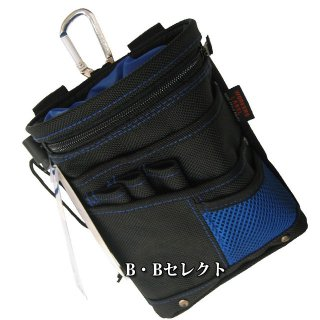 携帯電話小物入れバッグ型 ブルー FT9-B<br>中林製作所ワーカーズレーベルの小物入はスマホ収納に!