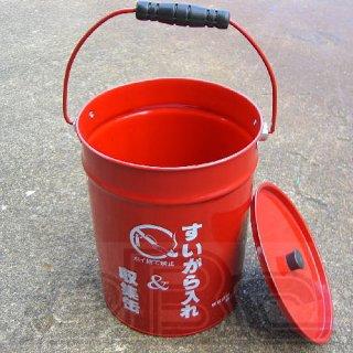 吸殻収集缶 OS0703 〜人々が多く集まる場所での吸殻いれに〜