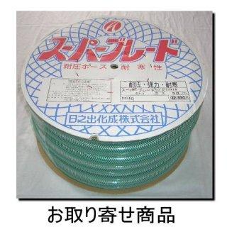 散水ホース 耐圧スーパーブレード 22×28  30m巻グリーン