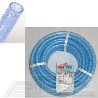 散水ホース 耐圧テクノネット 15m