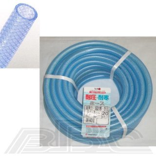 散水ホース 耐圧テクノネット 20m