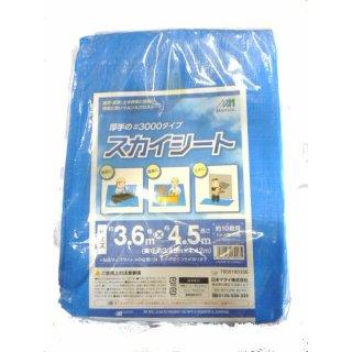 #3000スカイシート3.6m×4.5m 厚手ブルーシート