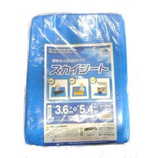 #3000スカイシート3.6m×5.4m  厚手ブルーシート