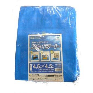 #3000スカイシート4.5m×4.5m  厚手ブルーシート