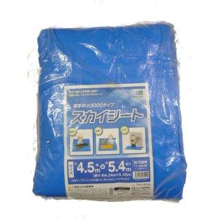 #3000スカイシート4.5m×5.4m  厚手ブルーシート