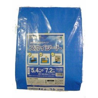 #3000スカイシート5.4m×7.2m  厚手ブルーシート