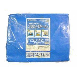 #3000スカイシート7.2m×7.2m  厚手ブルーシート