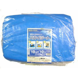 #3000スカイシート10.0m×10.0m  厚手ブルーシート