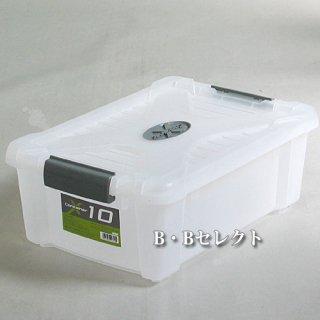 Xコンテナ #10<br>工具箱 工具箱 ツールボックス 工具箱 プラスチック 道具箱 ボックス 収納 コンテナボックス ツールボックス 工具