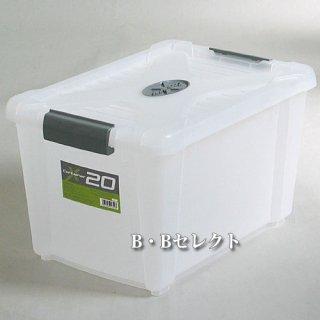 Xコンテナ #20<br>工具箱 工具箱 ツールボックス 工具箱 プラスチック 道具箱 ボックス 収納 コンテナボックス ツールボックス 工具