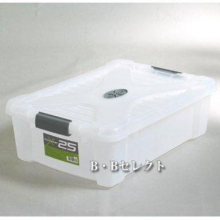 Xコンテナ #25<br>工具箱 工具箱 ツールボックス 工具箱 プラスチック 道具箱 ボックス 収納 コンテナボックス ツールボックス 工具