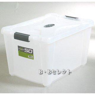 Xコンテナ #50<br>工具箱 工具箱 ツールボックス 工具箱 プラスチック 道具箱 ボックス 収納 コンテナボックス ツールボックス 工具