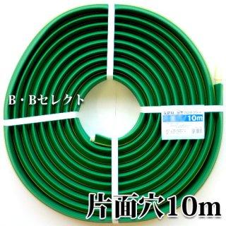 KUP-10S 家庭用融雪プロテクター10M 片穴タイプ