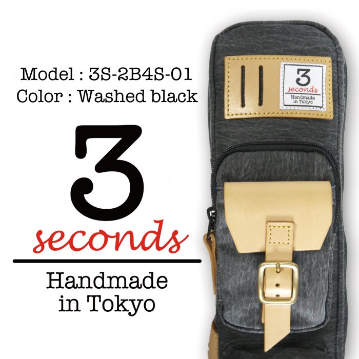 3seconds スリーセカンズ Cue case キューケース 3S-2B4S-01-Washed Black