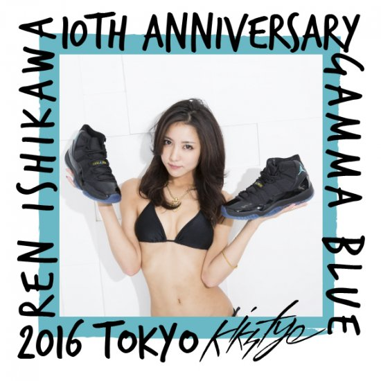 10th Anniversary AJ11 Gamma Blue Photo ft Ren Ishikawa 石川恋