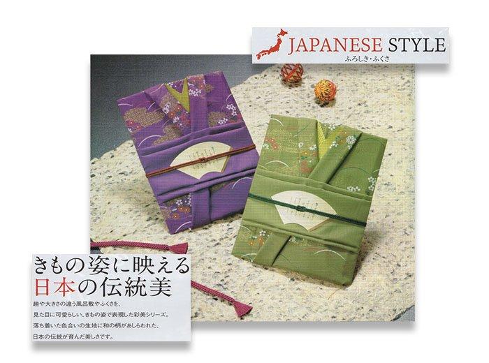 彩美きもの姿ふろしき・小ふろしきセットFuroshiki and small furoshiki set