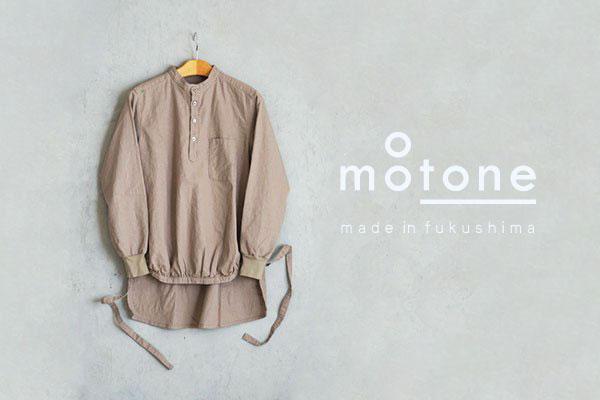 motoneのシャツ展