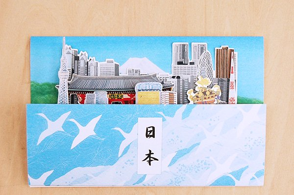 京都・福井朝日堂 立体カード「日本」