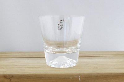 田島硝子 富士山グラス(Fujiグラス)【ロックグラス】