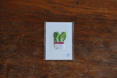 おいしいせかい 刺繍ワッペン チンゲン菜