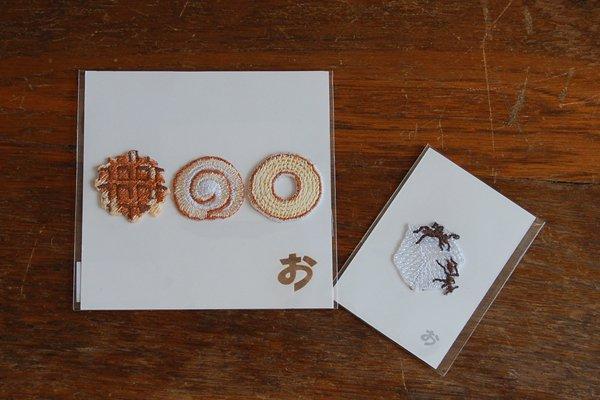 おいしいせかい 刺繍ワッペン アリと角砂糖
