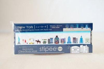 Stipee mini  街 「ニューヨーク」 (STM-014) シール 付箋 ふせん