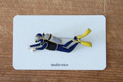 studio trico / ふるやともこ ブローチ ダイバー