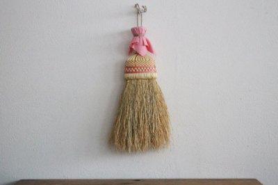 高倉工芸 南部箒 和洋服ブルーム 【縮れ ★】(ピンク)